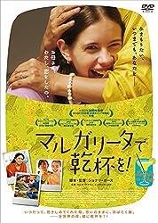 映画 おすすめ インド