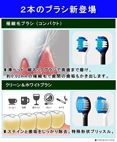 パナソニック電動歯ブラシドルツ白EW-DA44-W