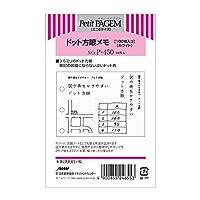 日本能率協会 ドット方眼メモ(100枚入り) ミニ6サイズ
