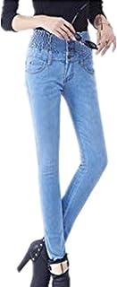 NOBRAND - Pantalones vaqueros grandes para mujer, cintura elástica