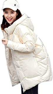 Winter Ms. Jacket Warm Down Jacket Female Long Section New Winter Loose Cotton Clothing Fashion White Duck Down Warm Jacket (Color : White, Size : XL)