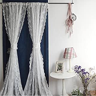 Lotus Karen Beautiful Wavy Sheer Lace Curtain Decorative White Curtains Panels for Bedroom, Living Room 2 Panel Set