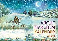 Arche Maerchen Kalender 2021