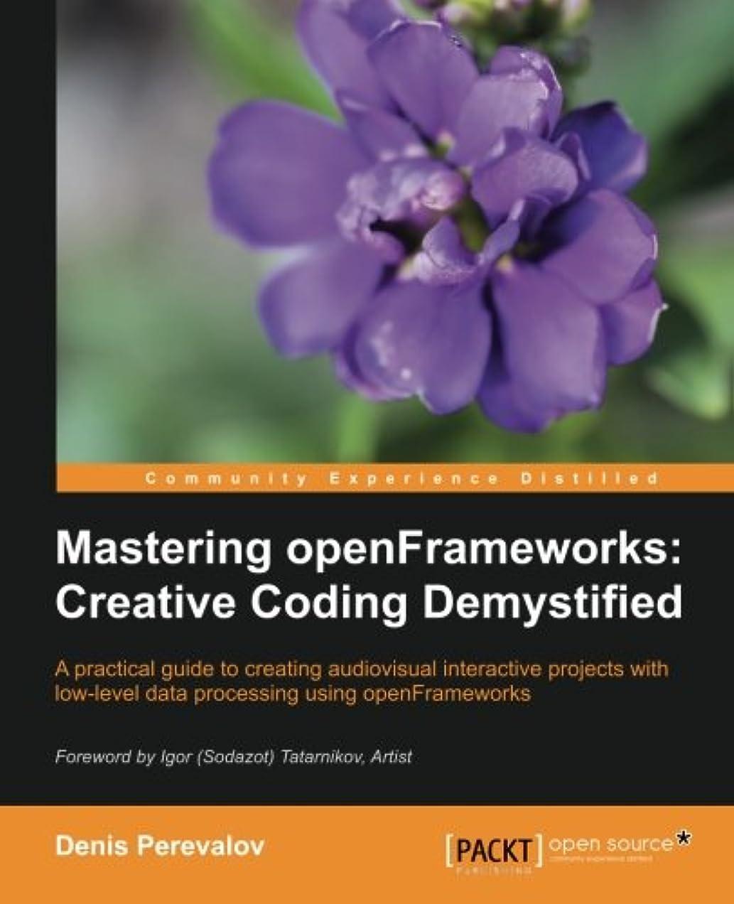 ランク待つ国Mastering openFrameworks: Creative Coding Demystified: A Practical Guide to Creating Audiovisual Interactive Projects with Low-Level Data Processing Using openFrameworks