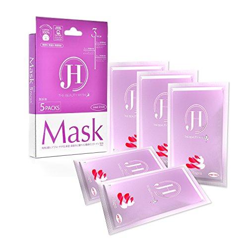J&H Triple Collagen Facial Mask Sheet - Made in Japan - Anti-aging, Anti-wrinkle, Skin Firming, Rejuvenating, Brightening (Pack of 5)