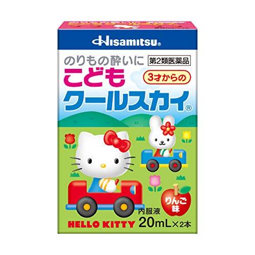 【第2類医薬品】こどもクールスカイ(キティ)20mL×2