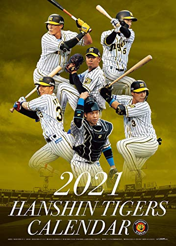 阪神タイガース 2021年カレンダー 壁掛け A2 CL-585