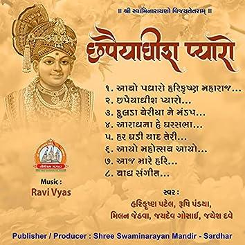 Chhapaiyadhish Pyaro Swaminarayan Kirtan