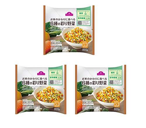 冷凍 6種の彩り野菜 お米のかわりに食べる 6種の彩り野菜 300g 3袋セット
