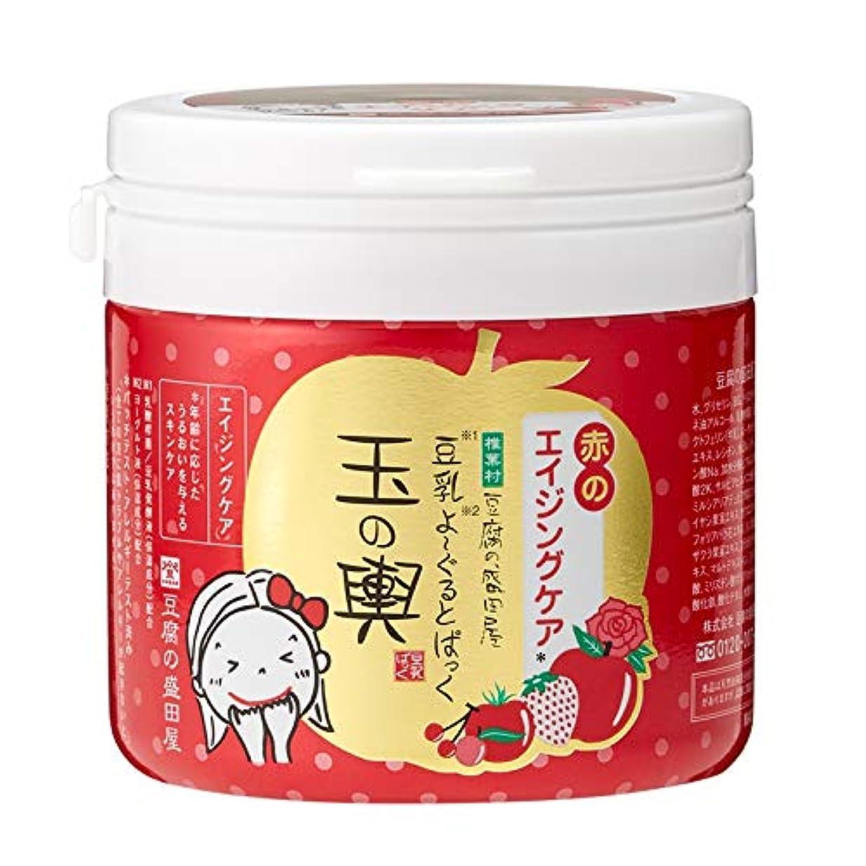 アルコーブ提出する好戦的な豆腐の盛田屋 豆乳よーぐるとぱっく 玉の輿 赤のエイジングケア 150g