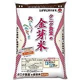 【精米】タニタ食堂の金芽米4.5kg 窒素充填