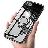 ATUSIDUN iPhone ケースリング 滑り防止 耐衝撃 iPhone SE /iPhone 7/8 ケース 黒