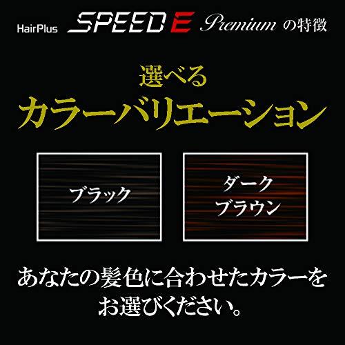 アデランス『ヘアプラススピードEプレミアム30g』