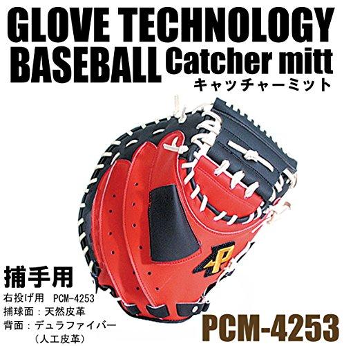 『サクライ貿易(SAKURAI) Promark(プロマーク) 野球 一般軟式用 グラブ(グローブ) 捕手用 キャッチャーミット レッドオレンジ×ブラック PCM-4253』の4枚目の画像