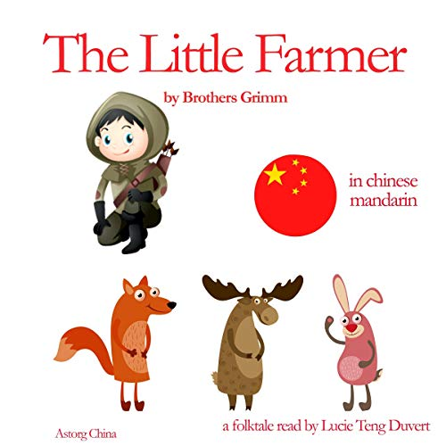 The Little Farmer - 小农夫 cover art