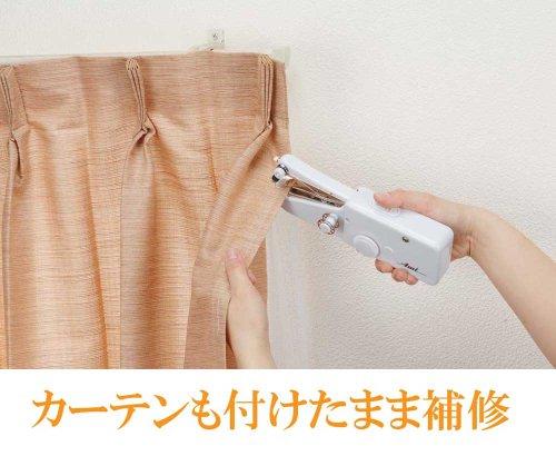 富士パックス販売『電動ハンドミシンアミーガー(SV-1655)』