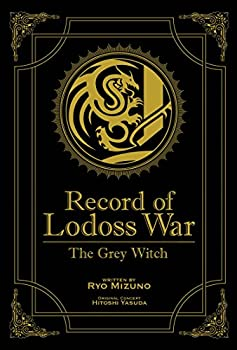 Record of Lodoss War  The Grey Witch  Gold Edition