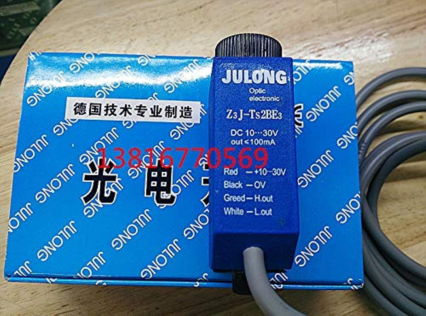Fevas Z3J-TS2BE3 Color Sensor Electric Eye Packaging Machine Electric Eye Bag
