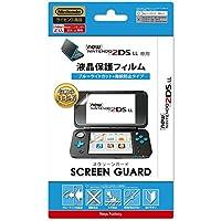 スクリーンガード for Newニンテンドー2DS LL (ブルーライトカット+指紋防止タイプ)