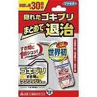 (2017年春の新商品)(フマキラー)ゴキブリフマキラー ゴキブリワンプッシュPRO お試し用 約30回分(医薬部外品)(お買い得3個セット)