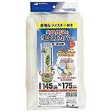 日本マタイ 実のり野菜の虫よけカバー ファスナー付 銀糸入 約1mm目合 透明 145×175cm