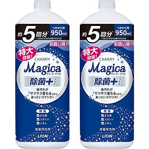 【まとめ買い 大容量】チャーミーマジカ 食器用洗剤 除菌プラス 詰め替え 950ml×2個パック