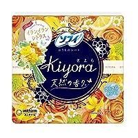 ソフィ Kiyora(キヨラ) フレグランスパンティライナー イランイラン&シトラス 72枚【3個セット】
