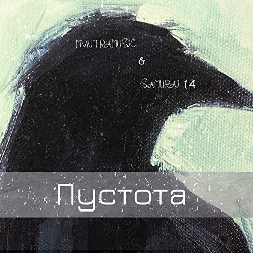 mvntramusic & SAMURAI 1.4