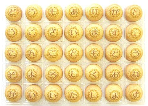 COOKIE MAIL ありがとうお手紙 クッキーメール(ty01-bt-ar-u-ba)