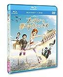 Elle Fanning - Ballerina (2 Blu-Ray) [Edizione: Giappone]