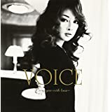 Voice ~cover you with love~
