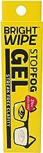 BRIGHTWIPE StopFog Gel + Microfibre Cloth