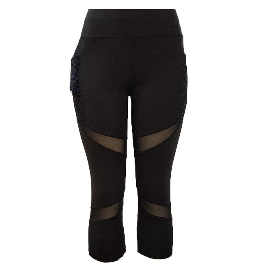 CapsA Women's Yoga Capri Pants Short Sport Tights Workout Running Mesh Leggings with Side Pocket