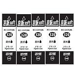 京阪soft キヤノン 互換インク ブラック (顔料) BCI-320PGBK [5個セット] ICチップ付き