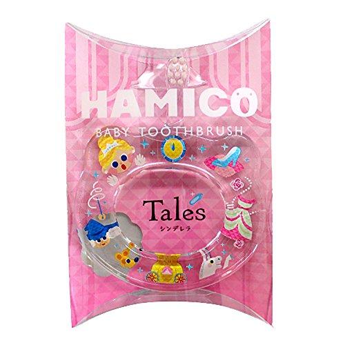 HAMICO(ハミコ) ベビー歯ブラシ 「Tales(テイルズ)」シリーズ シンデレラ (ピンク)