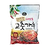 Choripdong Red Pepper poudre pour Kimchi (grossier) 454g £ 1