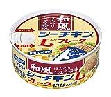 はごろも 和風シーチキンL フレークほんのりしょうゆ味 60g (0850)×6個