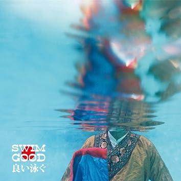 Swim Good