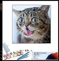 数字油絵 かわいい猫の動物 大人用 初心者用 大人 子供 アートクラフト 自宅 壁 装飾 40x40cmフレームレス