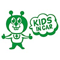 imoninn KIDS in car ステッカー 【シンプル版】 No.66 グッドさん (緑色)