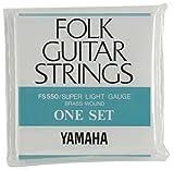 ヤマハ YAMAHA ギター スーパーライトゲージ フォークギター用セット弦 FS550 初心者にも優しいスーパーライトゲージ