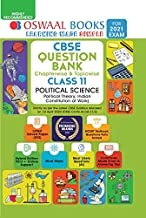 Oswaal CBSE Question Bank Class 11 Political Science Book Chapterwise & Topicwise (For 2021 Exam)