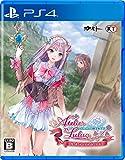 ルルアのアトリエ ~アーランドの錬金術士4~ - PS4