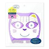日本カットコミュニケーション協会 変身カットマスク 替えマスク キャット