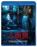 人面魚 THE DEVIL FISH [Blu-ray] image