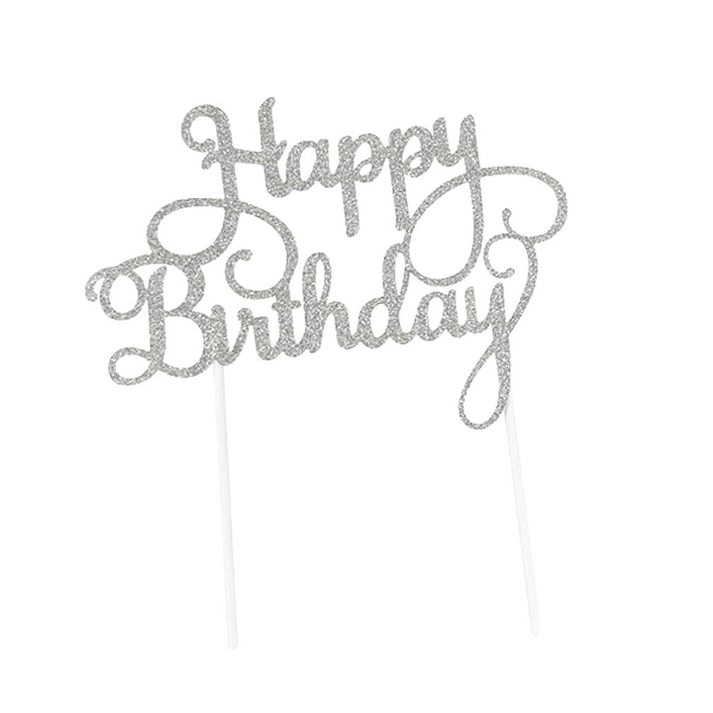 後方アラスカ感情AMAA 誕生日 ケーキトッパー ケーキデコレーション 用品 誕生日装飾 ケーキ挿入カード HAPPY BIRTHDAYの文字 2個入り (シルバー)