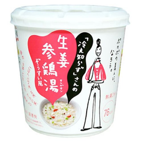 永谷園『「冷え知らず」さんの生姜参鶏湯』