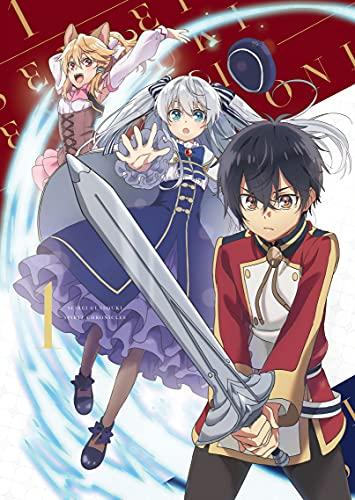 「精霊幻想記」Blu-ray BOX第1巻