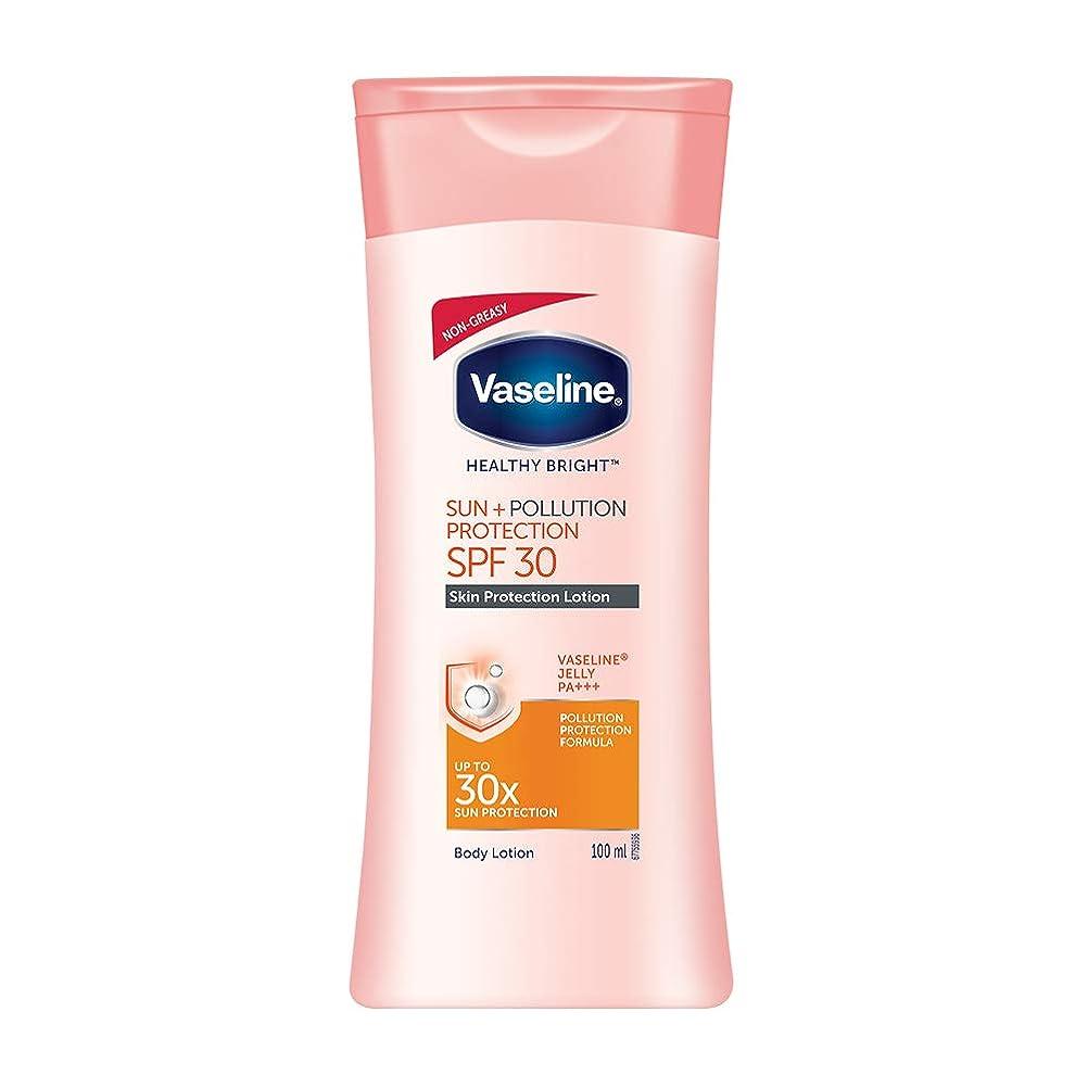 苦情文句期待返還Vaseline Healthy White Sun + Pollution SPF 30 Body Lotion, 100 ml