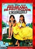 Programa de protección Princesas [DVD]